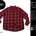 C1765 เสื้อลายสก๊อต ผู้ชาย สีแดง ไซส์ใหญ่