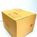 กล่องไปรษณีย์ฝาชน เบอร์ G