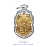 เหรียญเสมาหลวงพ่อเงิน วัดบางคลาน รุ่นร่วมใจสร้างสะพาน เนื้อทองแดงกะไหล่ทอง ปี 2528