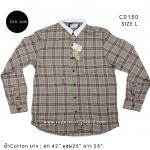C0150 เสื้อเชิ้ตลายสก๊อตสีน้ำตาลอ่อน