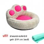 ที่นอนสุนัข แมว เบาะนอนสัตว์เลี้ยงอุ้มเท้าหมี แถมฟรีผ้าเอนกประสงค์ซามัวร์ (คละสี)