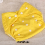 ผ้าอ้อม Set A สีเหลือง