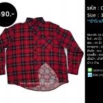 C1086 เสื้อลายสก๊อตผู้ชาย สีแดง ไซส์ใหญ่