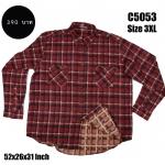 C5053 เสื้อลายสก๊อตสีส้มแดง ไซส์ใหญ่