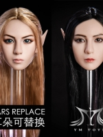 17/07/2018 YMToys Elf Beauty headsculpt (can change ears)