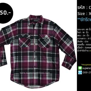 C2213 เสื้อลายสก๊อตผู้ชาย สีม่วง ไซส์ใหญ่