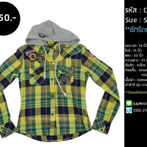 C1533 เสื้อคลุมลายสก๊อต ผู้หญิง สีเหลือง มีฮู้ด