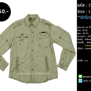 C2370 เสื้อเชิ้ตผู้ชาย ทหาร NAVY