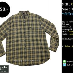 C2535 เสื้อลายสก๊อตผู้ชายสีน้ำตาล Abercombie & Fitch