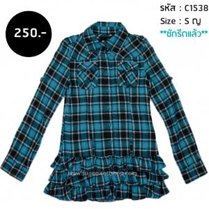 C1538 เสื้อลายสก๊อต ผู้หญิง สีฟ้า ตัวยาว