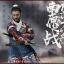Kong Ling Ge KLG-R015 Deputy General of Liaodong in Namwon war - Yang Yuan thumbnail 18