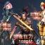 VERYCOOL VC-TJ-04 Wefire Of Tencent Game Fourth Bomb: Female Mercenary - Heart King thumbnail 18