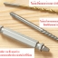 SX01 ดอกถอนเกลียวซ้าย USA แบบมีหัวสว่านในตัว ใช้ถอนสกรู หัวน็อตที่เสีย/ขาดคารู ยกชุด 4 ดอก 4 ขนาด thumbnail 4