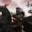 INFLAMES IFT-033 / IFT-034 1/12 Sets Of Soul Of Tiger Generals - Zhang Yide thumbnail 9