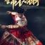 O-Soul Toys O-S001 1/6 The King Warrior thumbnail 26