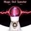 ลำโพงมีไฟ ลำโพงพลาสม่า (Plasma Ball Speaker) thumbnail 1