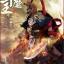 HaoYuToys 010B Chinese Myth Seri - Bull Demon King (Deluxe Edition) thumbnail 10
