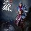 VERYCOOL DZS-005B Dou Zhan Shen Series - Monkey King (Deluxe Edition) thumbnail 6