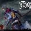 VERYCOOL DZS-005B Dou Zhan Shen Series - Monkey King (Deluxe Edition) thumbnail 16