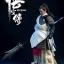 ThreeZero 3Z0081 Wu Kong Yang Jian thumbnail 10
