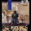 COOMODEL SE009 SERIES OF EMPIRES: JAPAN'S WARRING STATES - DATE MASAMUNE (DELUXE EDITION) thumbnail 5