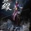 VERYCOOL DZS-005B Dou Zhan Shen Series - Monkey King (Deluxe Edition) thumbnail 1