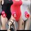 26/07/2018 SUPERMCToys F-078 Women's Swimming Suit & Sheer Bodysuit thumbnail 2