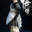 ThreeZero 3Z0081 Wu Kong Yang Jian thumbnail 3