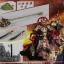 HaoYuToys 010B Chinese Myth Seri - Bull Demon King (Deluxe Edition) thumbnail 2