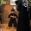 WorldBox 1/6 Lakor Baby - Kendo thumbnail 1