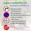 แนวข้อสอบ กลุ่มงานพลขับ บก.กองทัพไทย thumbnail 1