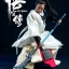 ThreeZero 3Z0081 Wu Kong Yang Jian thumbnail 1