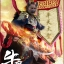 HaoYuToys 010B Chinese Myth Seri - Bull Demon King (Deluxe Edition) thumbnail 9