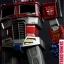 HOT TOYS TF001 THE TRANSFORMERS GENERATION 1: Optimus Prime (Starscream Version) thumbnail 13