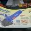 ES03 เครื่องตัดเอนกประสงค์ WestFalia Mini Saw สะดวก ปลอดภัยใช้ง่าย สินค้าขายดี จากเยอรมัน thumbnail 5