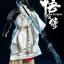 ThreeZero 3Z0081 Wu Kong Yang Jian thumbnail 11