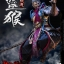VERYCOOL DZS-005B Dou Zhan Shen Series - Monkey King (Deluxe Edition) thumbnail 14