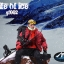 Special Figures SF-002 Life of ice thumbnail 12