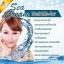 เบสท์ซีครีม Best Sea Cream thumbnail 3