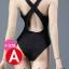 26/07/2018 SUPERMCToys F-078 Women's Swimming Suit & Sheer Bodysuit thumbnail 6