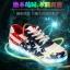 รองเท้ามีไฟ รองเท้า LED สีขาวน้ำเงินแดง มีลายรูปดาว เปลี่ยนสีได้ 11 สี สินค้าพรีออเดอร์ thumbnail 2