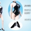 Manmodel MM06A / MM06B / MM06C 2B Swim suit set thumbnail 3