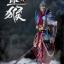 VERYCOOL DZS-005B Dou Zhan Shen Series - Monkey King (Deluxe Edition) thumbnail 9