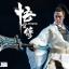 ThreeZero 3Z0081 Wu Kong Yang Jian thumbnail 12