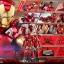 24/08/2018 Hot Toys MMS500D27 THE AVENGERS - IRON MAN MARK VII thumbnail 2