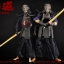 Brother Production 1/6 KENDO - Armour and clothing components thumbnail 1