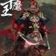HaoYuToys 010B Chinese Myth Seri - Bull Demon King (Deluxe Edition) thumbnail 1
