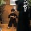 WorldBox 1/6 Lakor Baby - Kendo thumbnail 13