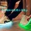 รองเท้ามีไฟ รองเท้า LED สีขาว มีแถบสีแดง เปลี่ยนสีได้ 11 สี สินค้าพรีออเดอร์ thumbnail 12