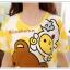 ชุดนอนแขนสั้นน่ารัก ลายหมีริลัคคุมะ สีเหลือง thumbnail 3
